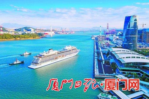 邮轮母港接待能力提升至全球一流