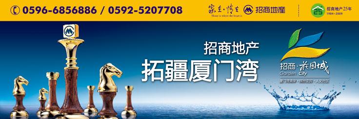 联系电话: 800-8586-555 地址:招商局漳州开发区招商大道89号